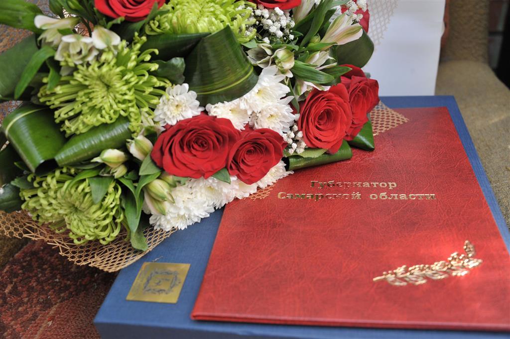 Поздравления почетного гражданина с юбилеем