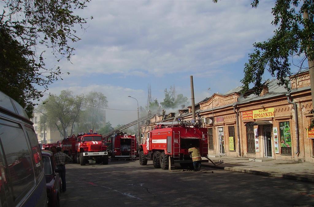 Главное управление МЧС России по Саратовской области