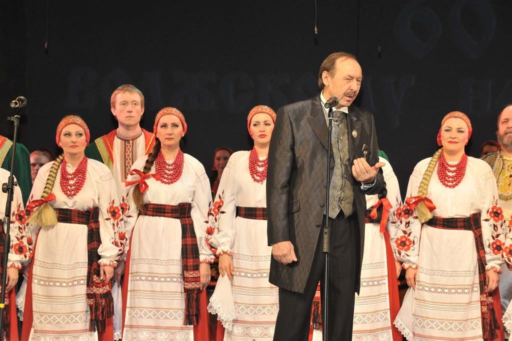 Юбилейный концерт русского народного хора им м шрамко 23 апреля 2017 года г абакан
