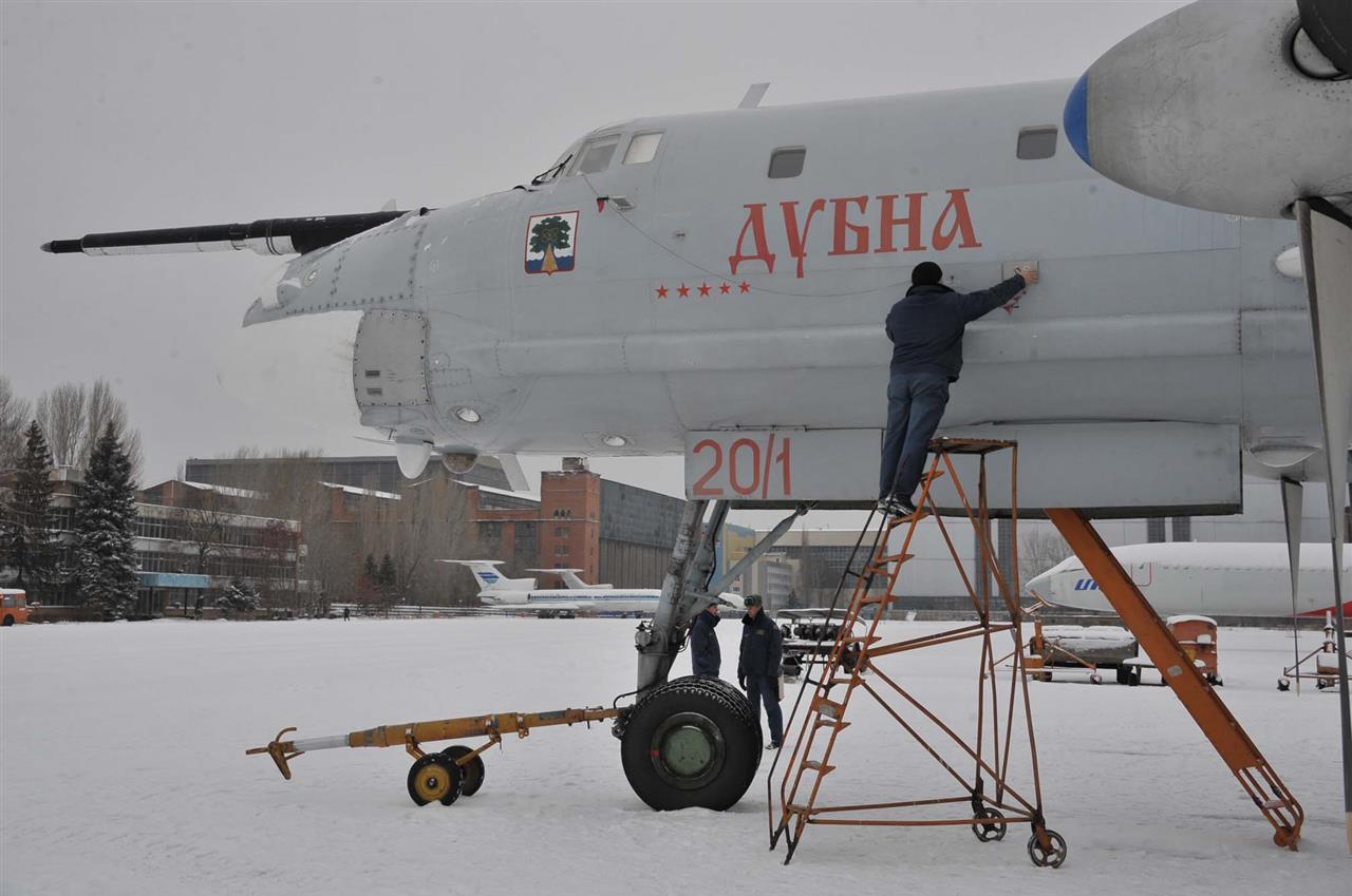 """Tu-95MS """"Bear"""" - Page 2 8f133ff5-7b8d-4e49-97ef-01511693233e"""