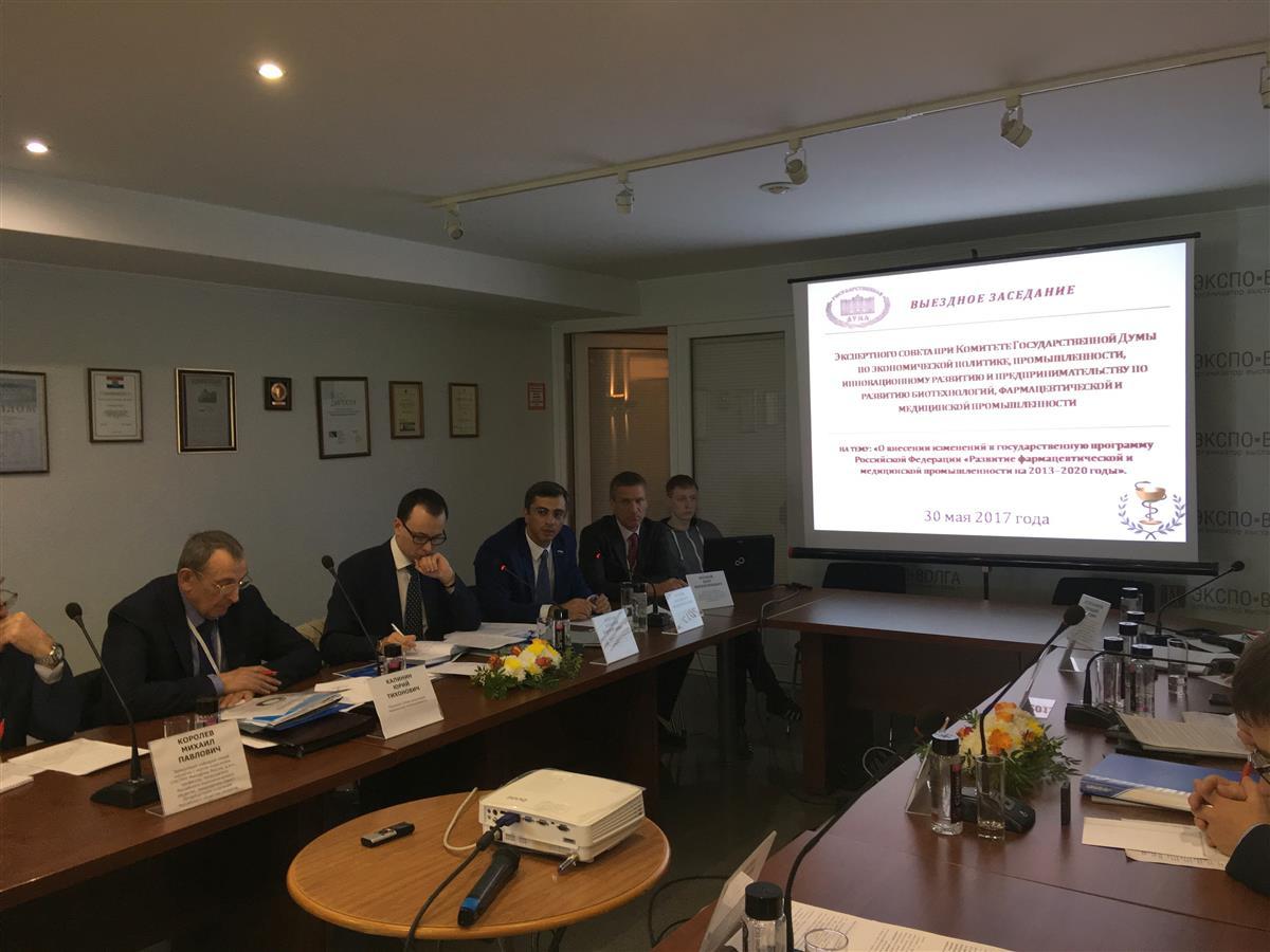 Компании пензенского кластера «Биомед» представили разработки на консилиуме вСамаре
