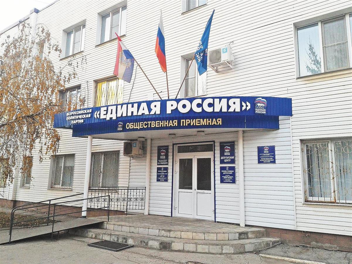 Явка навыборах вСамарской области врезультате составила 27,39%