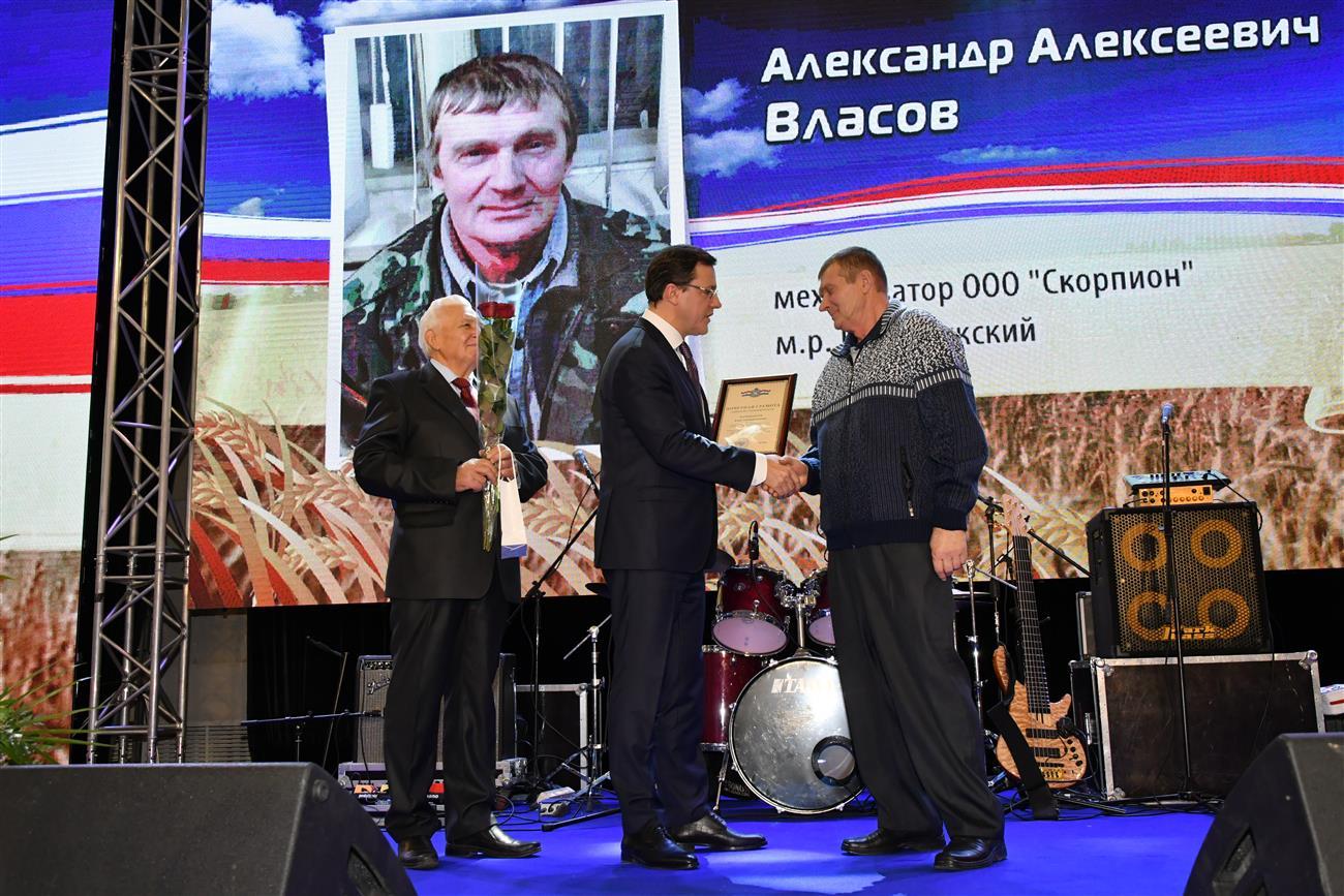 Глава региона дал поручение разработать новую областную программу поддержки села