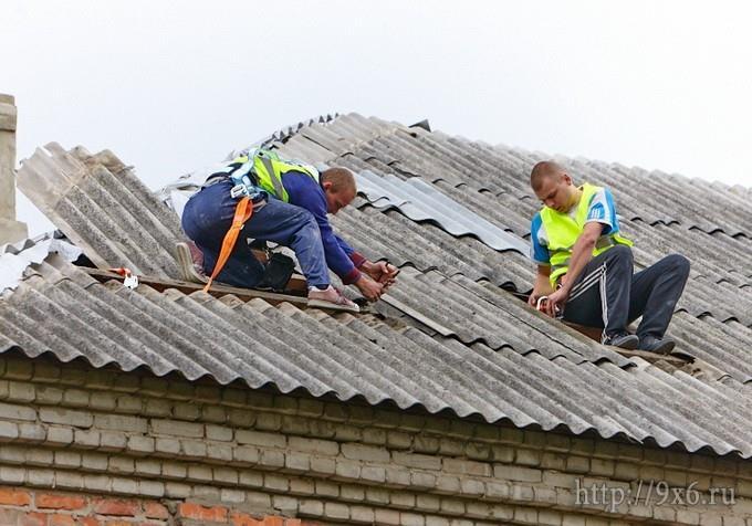 Перекрыть крышу  шифером 126