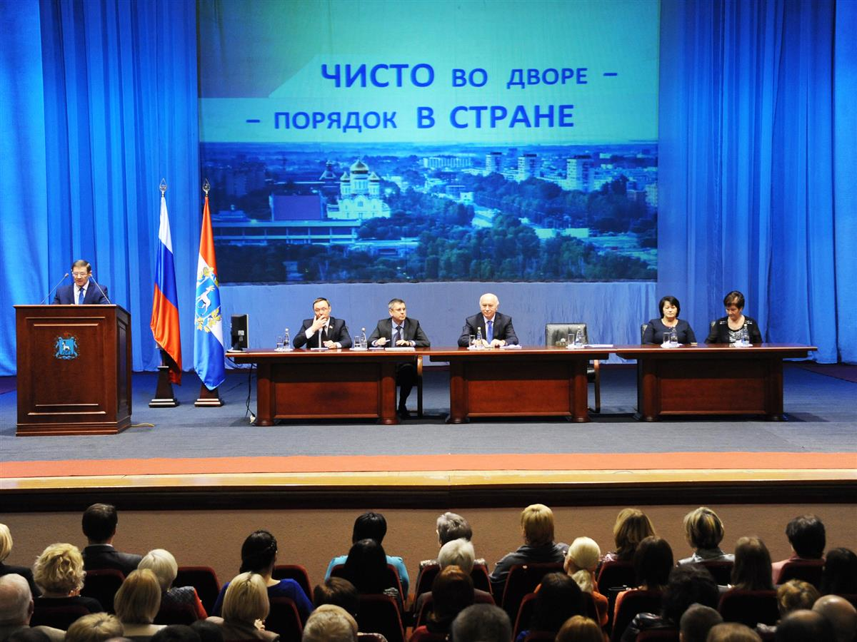Новости московская область смотреть