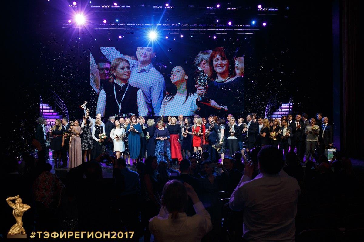 Проект столицы 24 «Сделано вМоскве» стал лауреатом конкурса «ТЭФИ-Регион»