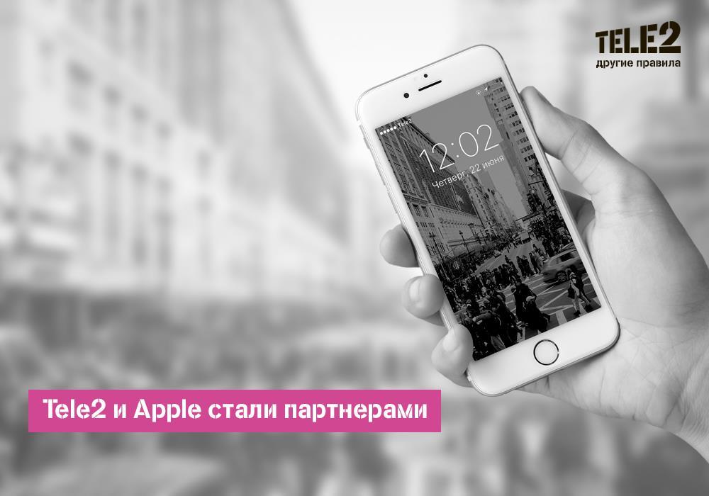Tele2 договорилась сApple оразвитии услуг связи