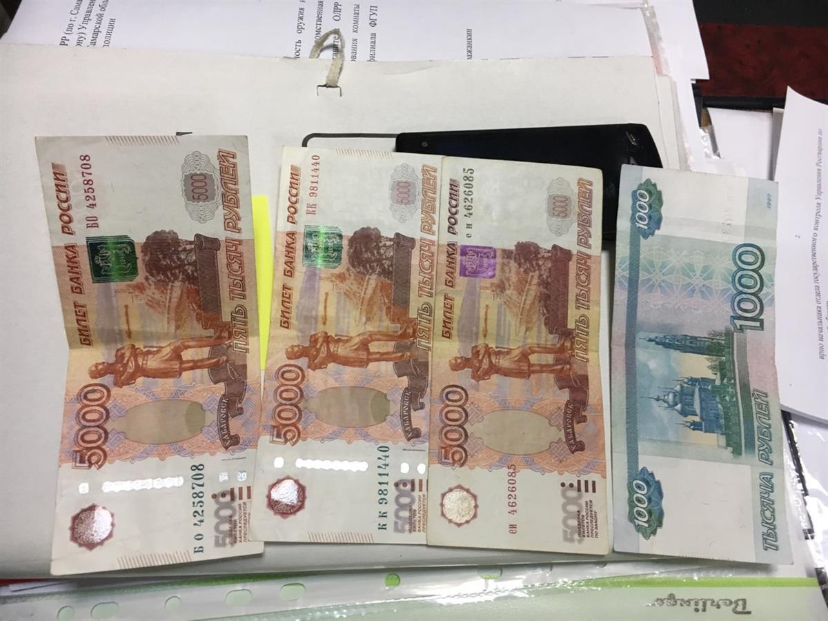Работники УФСБ задержали подполковника милиции при получении взятки