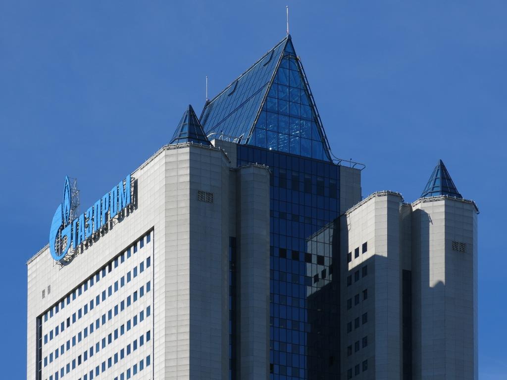 ФАС оштрафовала «Газпром» занарушение закона озащите конкуренции