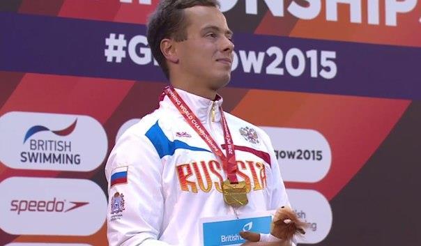 Пловец-паралимпиец Граничка установил мировой рекорд надистанции 100 метров брассом