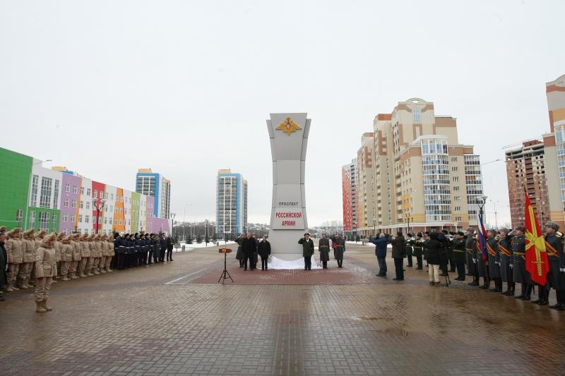 Точка притяжения патриотов: вСаранске открыли 1-ый вгосударстве проспект русский Армии