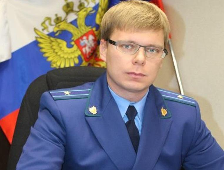 Прокурором Самары назначен Никита Зубко