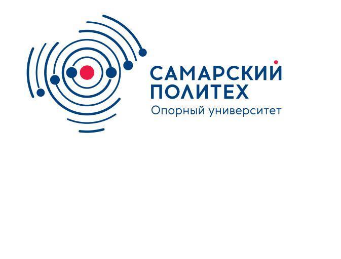 Самарский инженерный институт выбрал новый знак