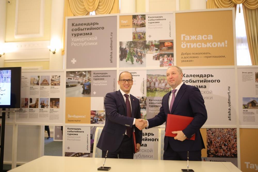 Надетский хоккей Удмуртия получит 450 млн. руб.
