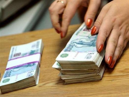Банк РФ выявил признаки вывода активов изТатагропромбанка