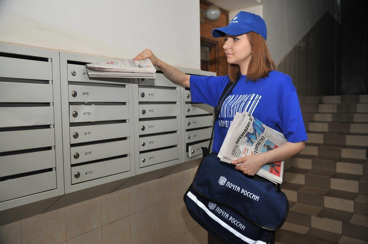 Почта России открывает подписную кампанию на2-е полугодие 2017 года