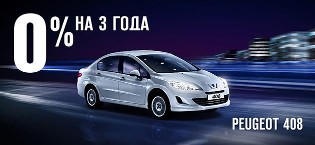 Авто в кредит под 0 процентов украина