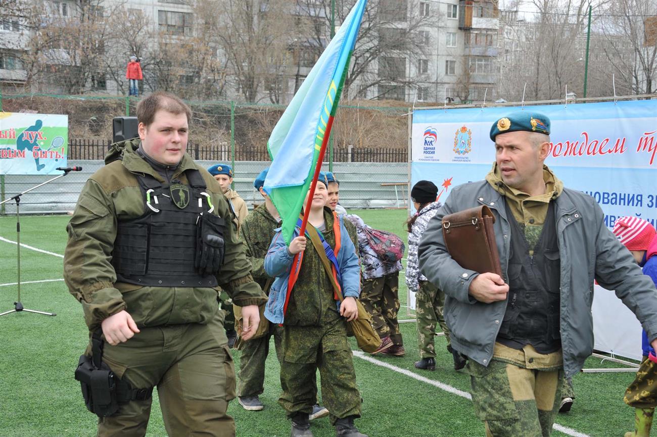 Военно патриотическая игра зарница 2016 москва