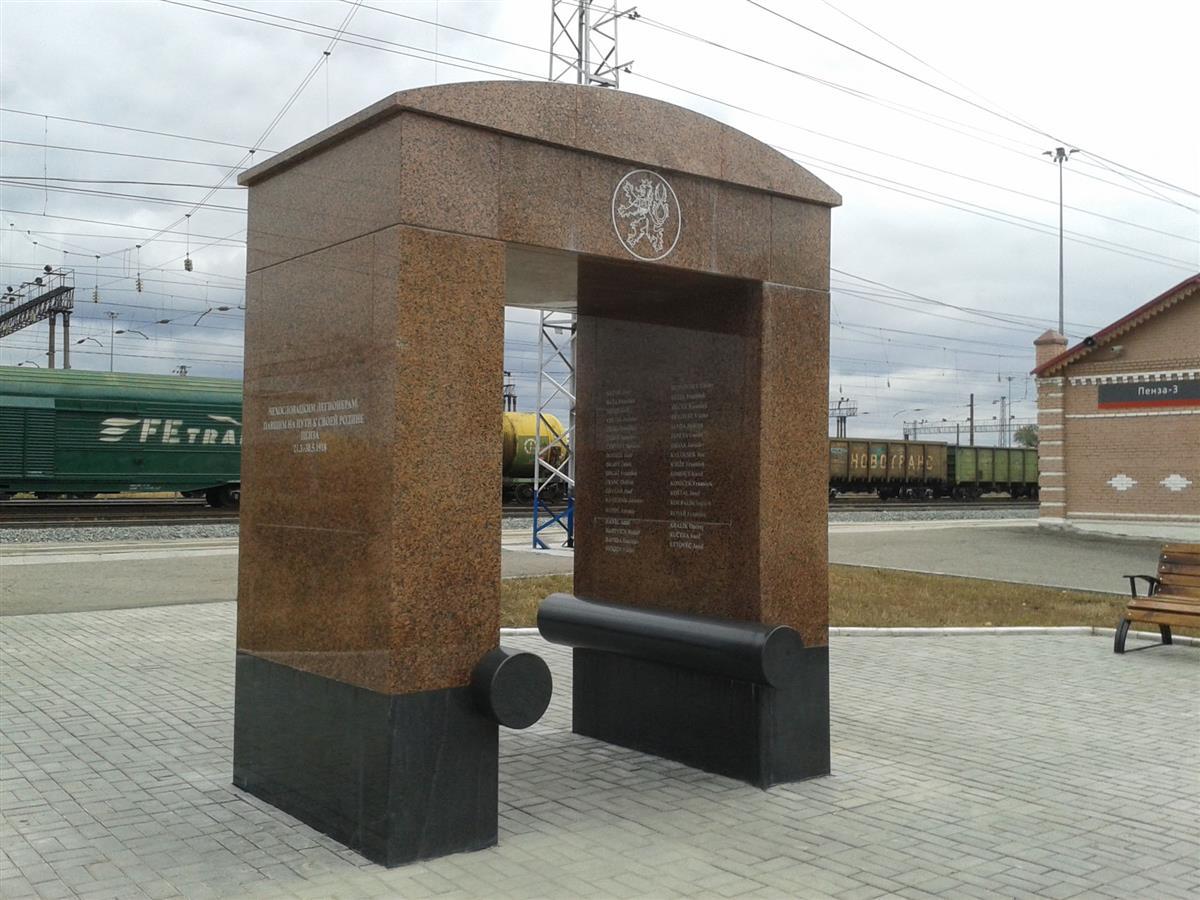 Монумент чешским легионерам разместят впарке Щорса вСамаре