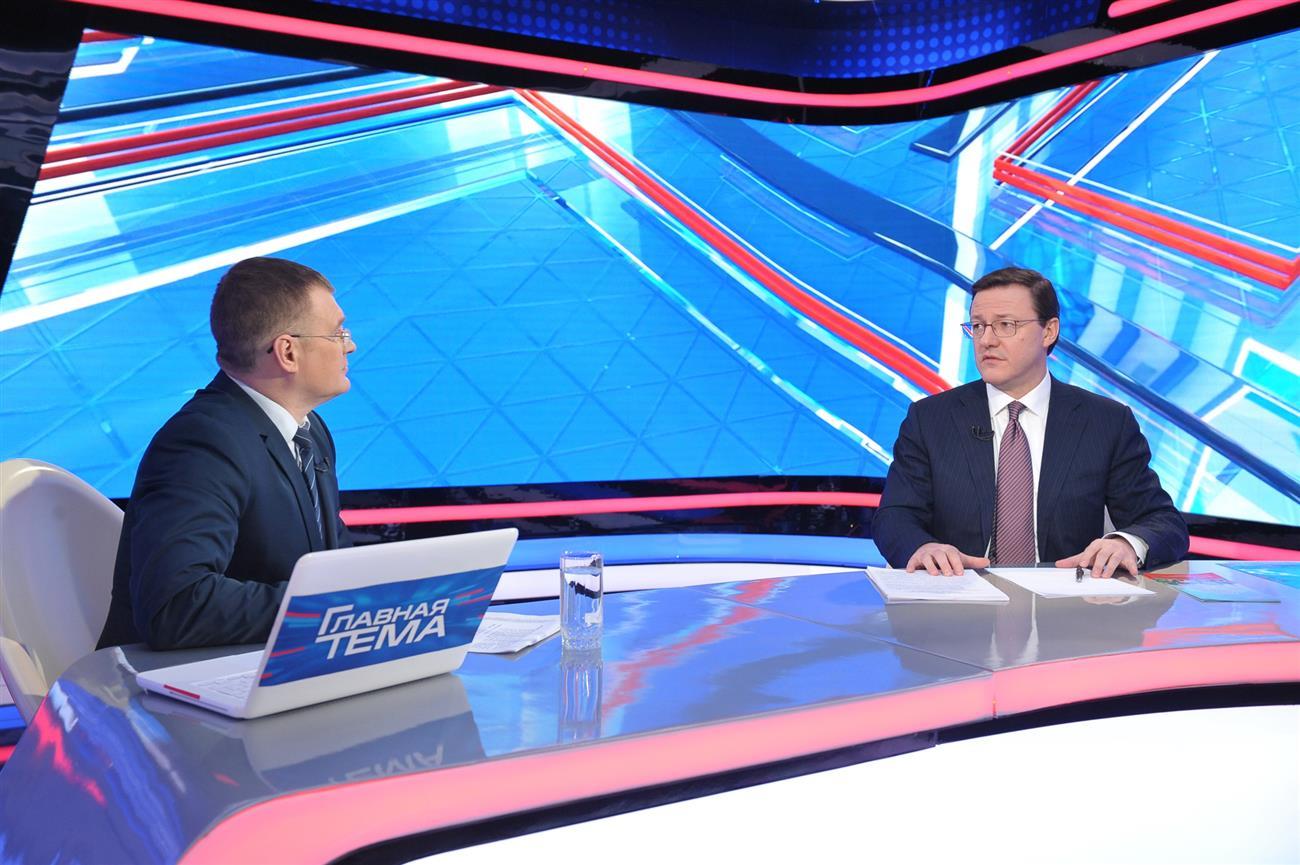 Дмитрий Азаров оповестил президенту Владимиру Путину отекущей ситуации вСамарской области