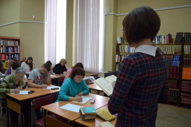 Пензенцам посоветовали подготовиться к«Тотальному диктанту— 2017»