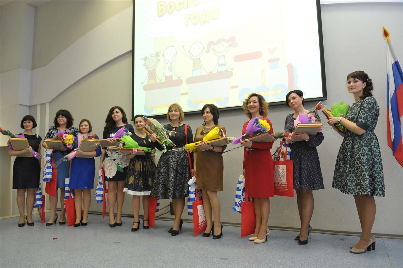 Победители конкурса воспитатели года