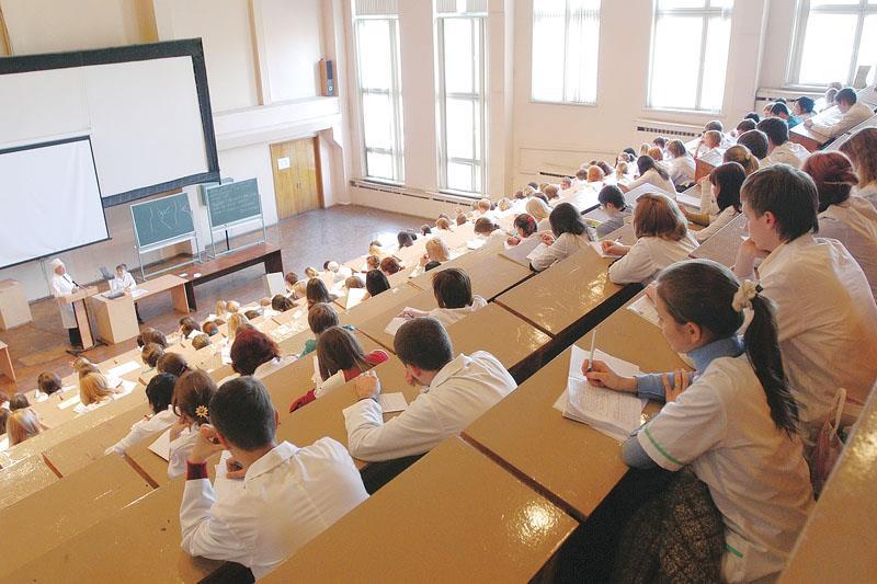 сколько стоит заочное образование в ирландии объявления предложения