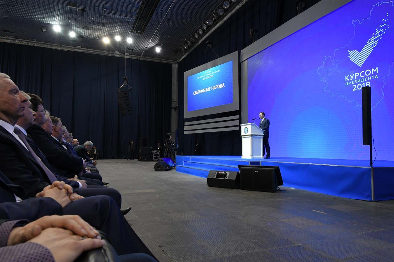Дмитрий Азаров: «Нам нельзя уходить вболото провинциальности, ориентироваться насредний уровень»