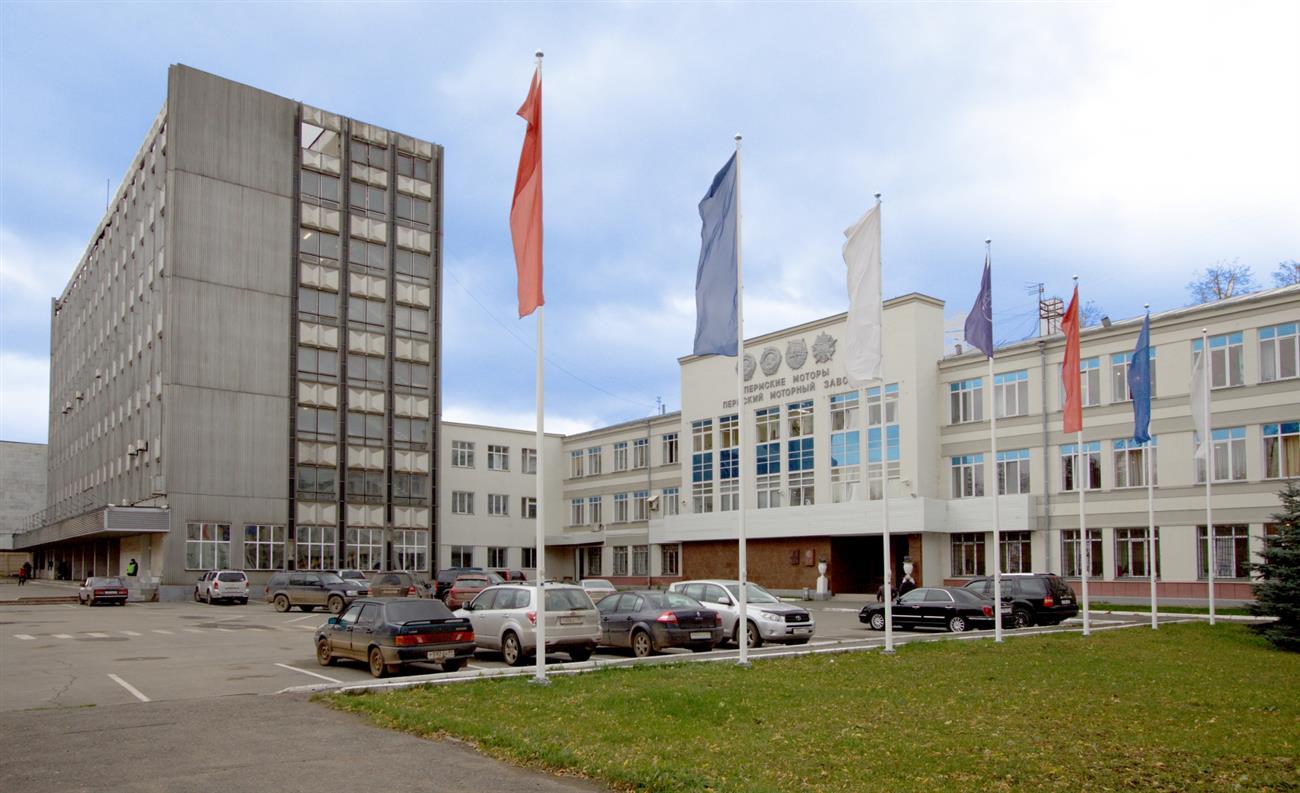 «Пермские моторы» требуют отКазанского авиационного завода 744 млн руб.