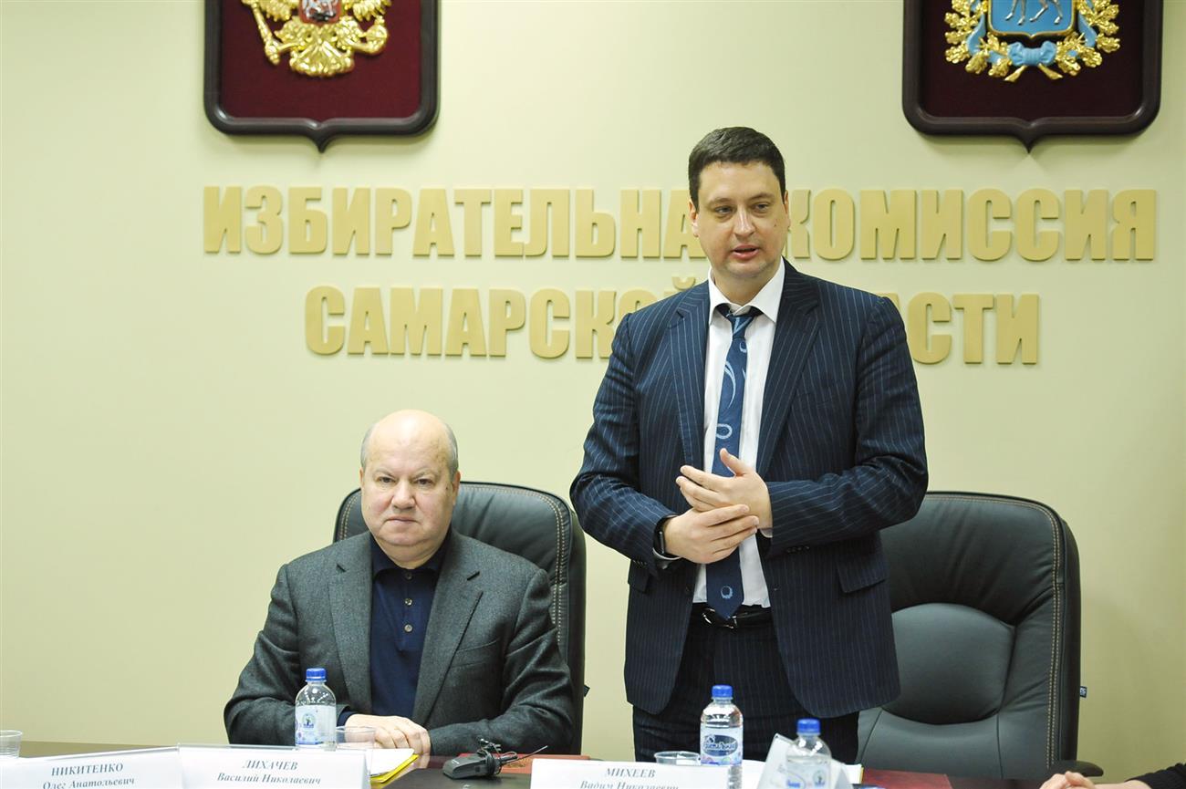 Председателем избирательной комиссии Самарской области вновь назначен Вадим Михеев