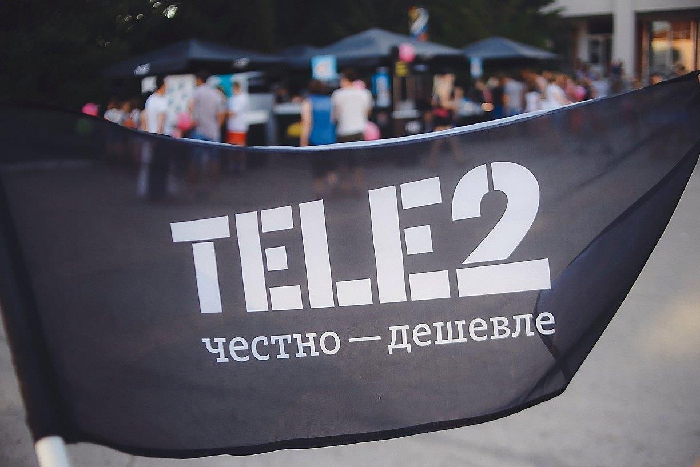 Tele2 мобильный перевод - dd