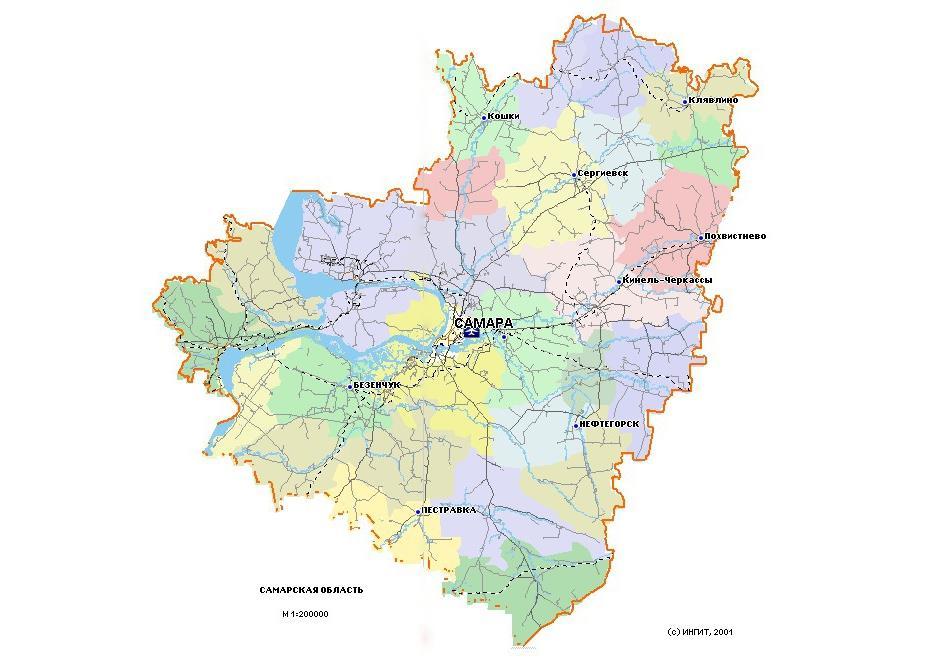 Подробная Спутниковая Карта Самарской Области - prikazom: http://prikazom491.weebly.com/blog/6584170