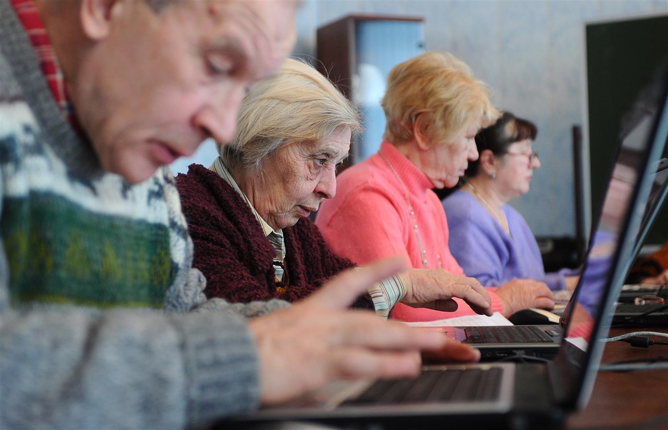Какие льготы существуют для пенсионеров на транспортный налог