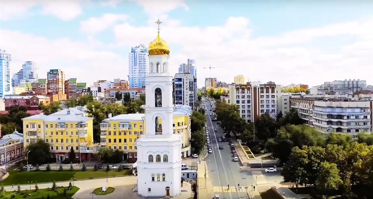 ВСамаре презентован официальный ролик кЧМ