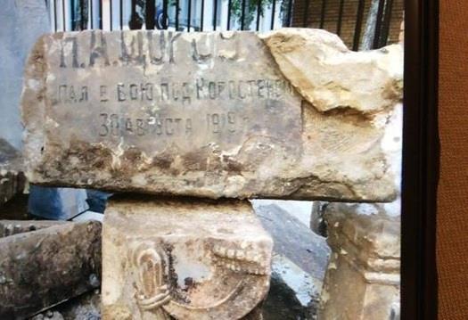 ВСамаре вовремя уличных работ отыскали могильную плиту Николая Щорса