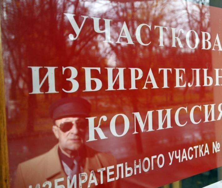 ВСамарской области отправили вотставку 2-х председателей ТИК