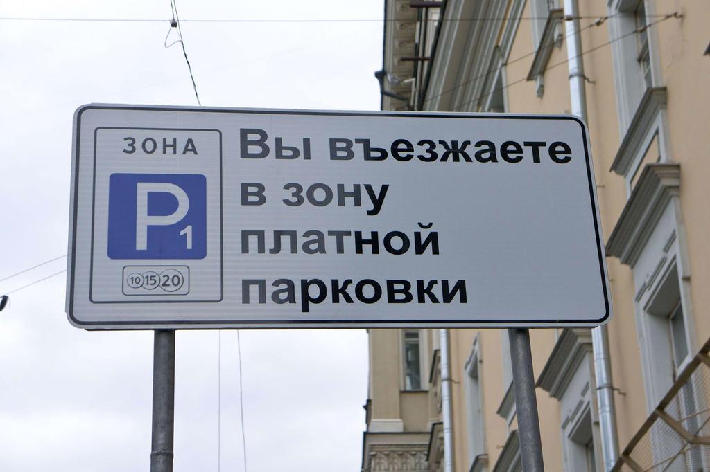 Мэрия Самары готовится объявить конкурс насоздание платных парковок вгороде