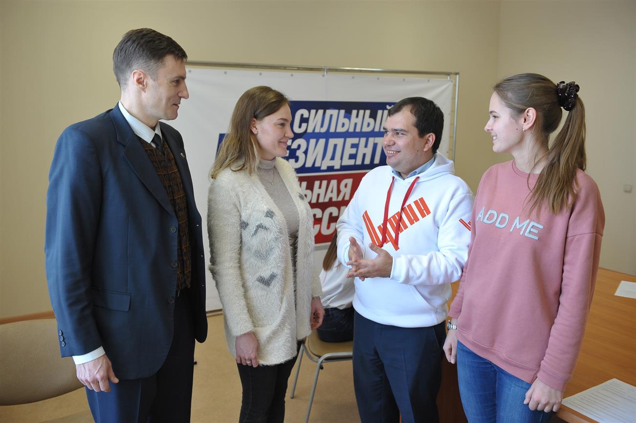 Число желающих стать волонтерами В.Путина вРостовской области достигло 1,6 тыс.