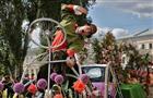В Самаре прошел красочный фестиваль цветов