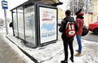 Самарские штабы кандидатов в президенты продолжают готовиться к выборам