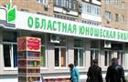 МТС открыла виртуальный читальный зал под открытым небом у входа в Самарскую областную юношескую библиотеку