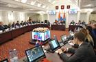 Городская дума утвердила бюджет Самары на 2018 год
