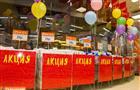В Самаре стартовала народная распродажа