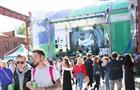 TBRG OPEN представил собственную сцену YARD на Present Perfect Festival