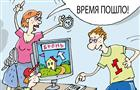 Как избежать ошибок при записи ребенка в летний лагерь