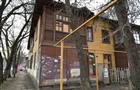 На доппрограмму расселения аварийных домов области в 2018 году выделят почти 200 млн рублей