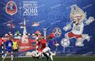 """""""Ростелеком"""" стал официальным региональным спонсором чемпионата мира по футболу FIFA 2018"""