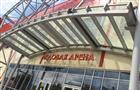 В Чапаевске завершается строительство крытого катка