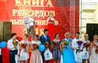 Жигулевская ГЭС поздравила выпускников города