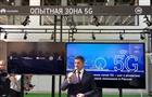 В Иннополисе открыта опытная зона сети нового поколения технологии 5G